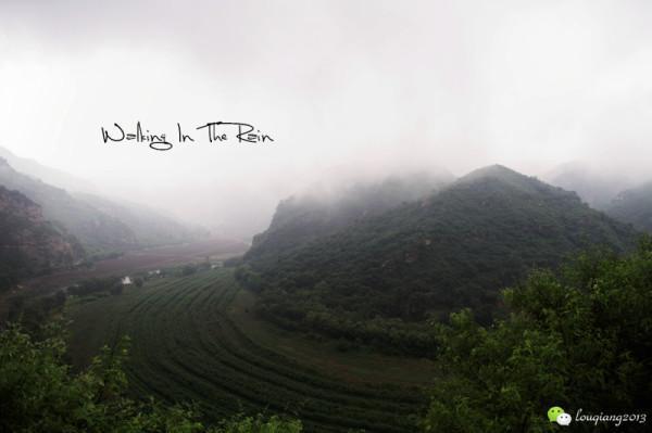 平谷自助游图片