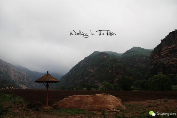 平谷景点图片