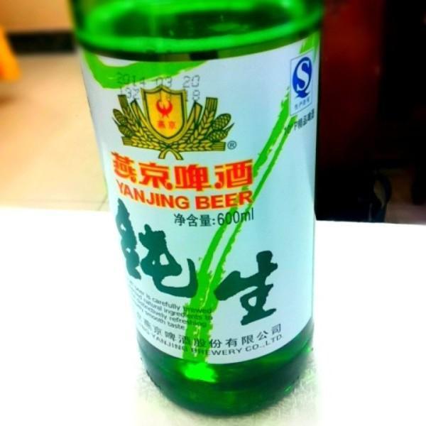 北京旅游攻略图片